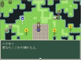 ロスト・ヘリアンサス Game Screen Shot3