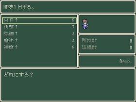 ロスト・ヘリアンサス Game Screen Shot4