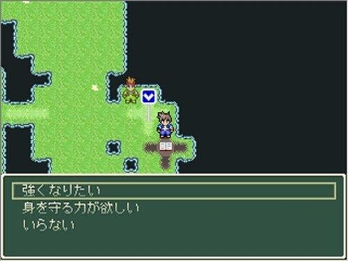 ロスト・ヘリアンサス Game Screen Shot5