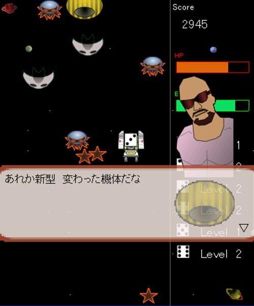 サイコロ国の新型乗り Game Screen Shot1