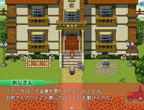 スイカ少年 Game Screen Shot2