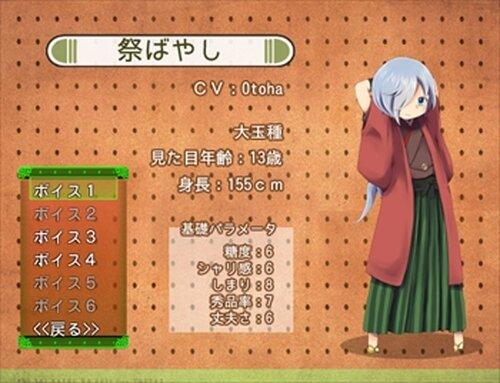 スイカ少年 Game Screen Shot3