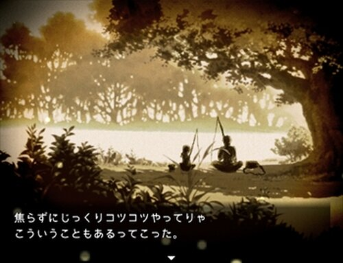 スイカ少年 Game Screen Shot4