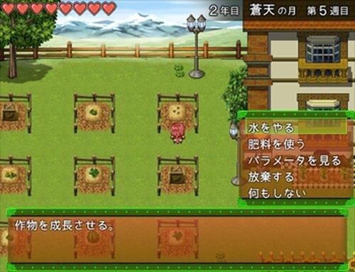 スイカ少年 Game Screen Shot5