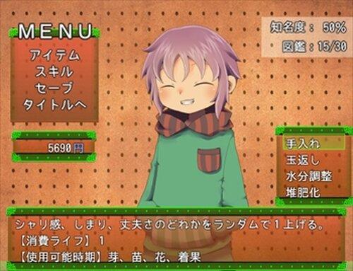 スイカ少年 Game Screen Shots