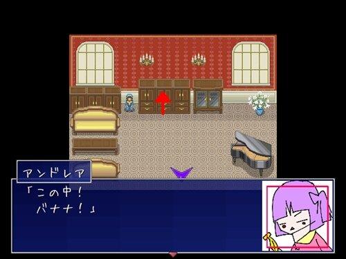GORIRA~エラバレシバナナ~ Game Screen Shot1