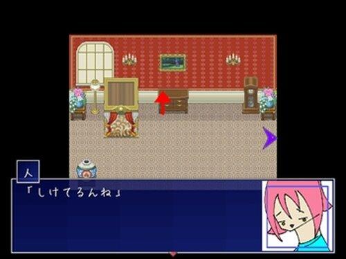 GORIRA~エラバレシバナナ~ Game Screen Shot4