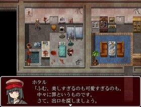 コケシゴヤ Game Screen Shot2
