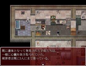 コケシゴヤ Game Screen Shot3