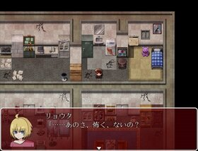 コケシゴヤ Game Screen Shot4