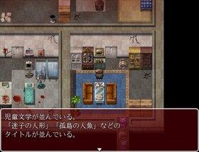コケシゴヤ Game Screen Shot5