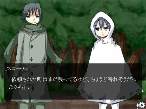 雨の魔物と歪まない過去 Game Screen Shot