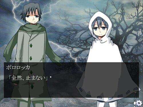 雨の魔物と歪まない過去 Game Screen Shot3