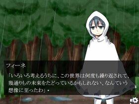 雨の魔物と歪まない過去 Game Screen Shot5