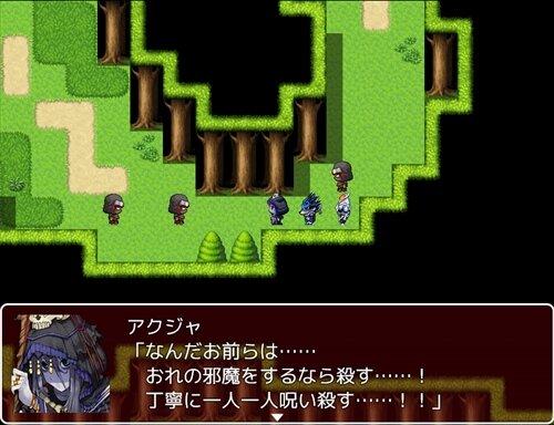 根暗男子と犬とロボ Game Screen Shot
