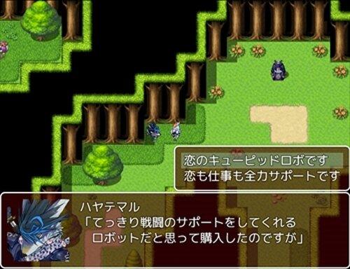 根暗男子と犬とロボ Game Screen Shot3