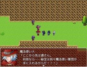 根暗男子と犬とロボ Game Screen Shot5