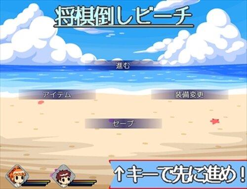 幸せの青い怪獣 Game Screen Shot2