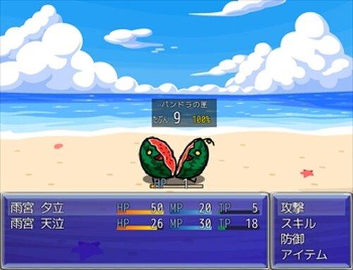 幸せの青い怪獣 Game Screen Shot4
