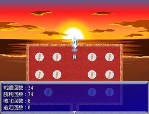 幸せの青い怪獣 Game Screen Shot5