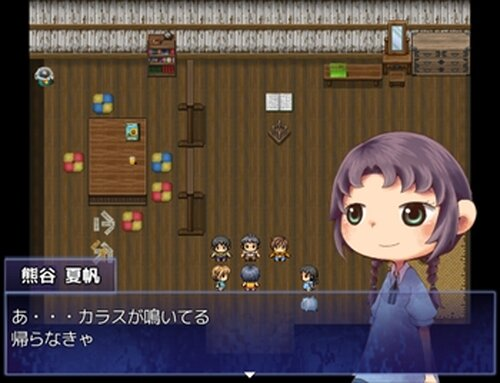 夏暁の空 Game Screen Shot5