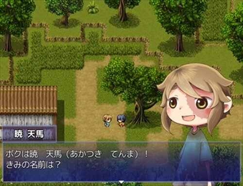 夏暁の空 Game Screen Shots