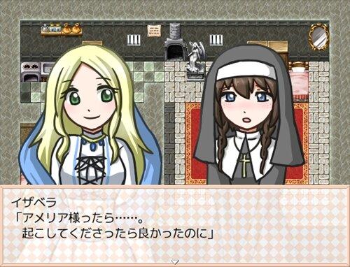 共依存パラノイア Game Screen Shot1