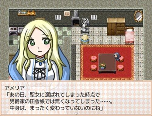 共依存パラノイア Game Screen Shot3