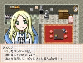 共依存パラノイア Game Screen Shot4