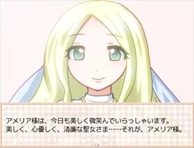 共依存パラノイア Game Screen Shot5