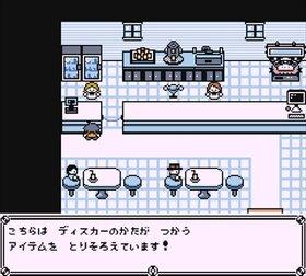 ディスクリーチャーズ Game Screen Shot2