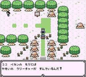 ディスクリーチャーズ Game Screen Shot3