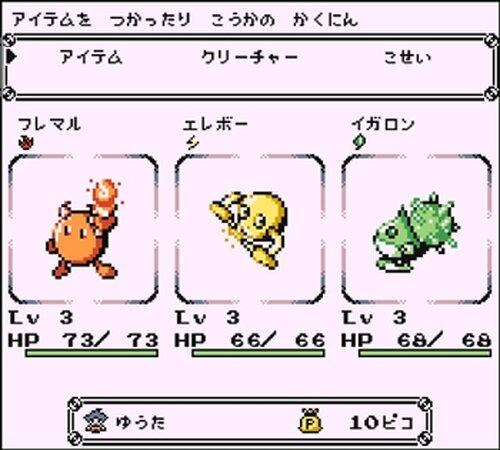 ディスクリーチャーズ Game Screen Shot4