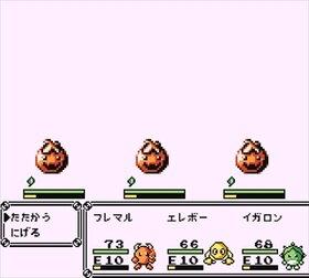 ディスクリーチャーズ Game Screen Shot5