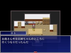 Black Wolf's Eyes Game Screen Shot2