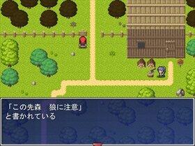 Black Wolf's Eyes Game Screen Shot3