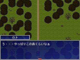 Black Wolf's Eyes Game Screen Shot4