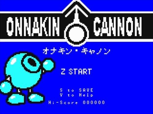 オナキン・キャノン Game Screen Shots