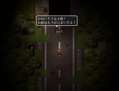 夏幽霊 -ナツユーレイ- Ver.2.00 Game Screen Shot5