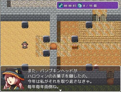 パンプキンヘッドとお菓子の迷宮 Game Screen Shot1