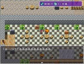 パンプキンヘッドとお菓子の迷宮 Game Screen Shot2