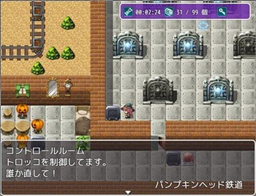 パンプキンヘッドとお菓子の迷宮 Game Screen Shot5