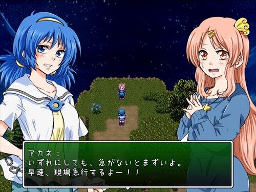 決戦!卒業前夜  - remake - Game Screen Shot1
