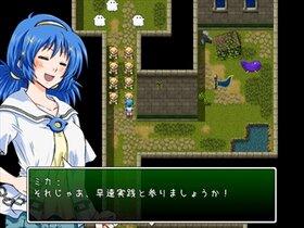 決戦!卒業前夜  - remake - Game Screen Shot3