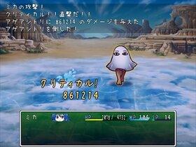 決戦!卒業前夜  - remake - Game Screen Shot5
