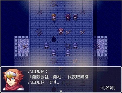 勇限会社 勇社 Game Screen Shot2
