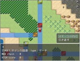 勇限会社 勇社 Game Screen Shot3