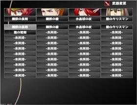勇限会社 勇社 Game Screen Shot4