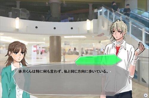 中二病のみわけかた 放課後編 Game Screen Shot3