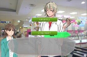 中二病のみわけかた 放課後編 Game Screen Shot4